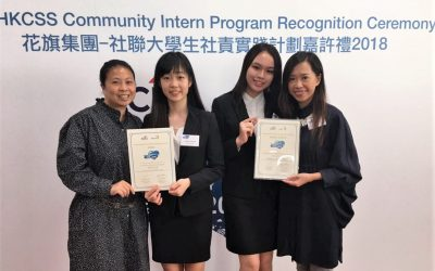 Pay It Forward: Students Learn Invaluable Lessons during the Citi-HKCSS Community Internship