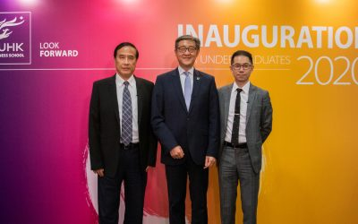 CUHK Business School Welcomes Undergraduates of 2020 Cohort Through Online Inauguration