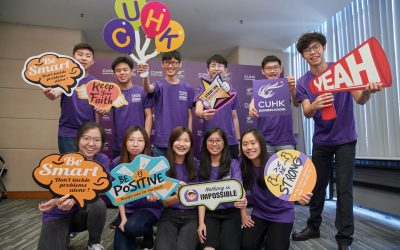 CUHK Launches First Virtual Information Day for Undergraduate Admissions