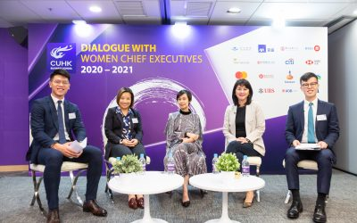 CUHK Business School Launches the Third Year of Dialogue with Women CEOs and Mentorship Programme