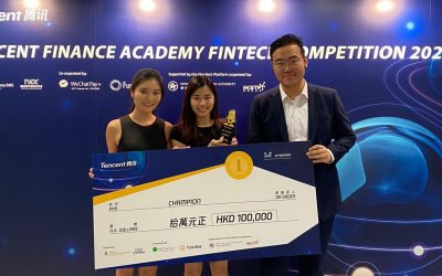 CUHK Team Crowned Champions at Tencent Finance Academy Fintech Competition 2020