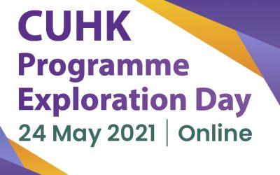 CUHK Programme Exploration Day 2021