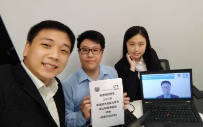 CUHK Team wins the Champion of TIHK Tax Competition 2021