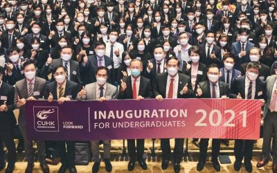 An Inauguration For Undergraduates 2021 cum Beta Gamma Sigma CUHK Chapter Honoree Induction